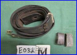 M1873 Springfield 45/70 Rifle Leather Sling