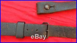 Original Japanese leather rifle sling